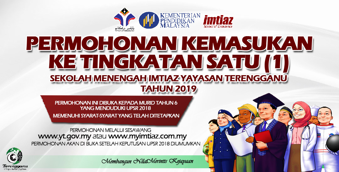 Permohonan Sm Imtiaz Yayasan Terengganu 2021 Tingkatan 1 My Panduan