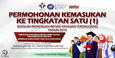 Permohonan SM Imtiaz Yayasan Terengganu 2019 Tingkatan 1