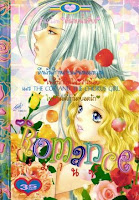 การ์ตูน Romance เล่ม 30