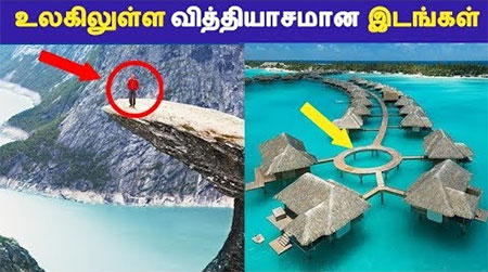 Exciting tourist places