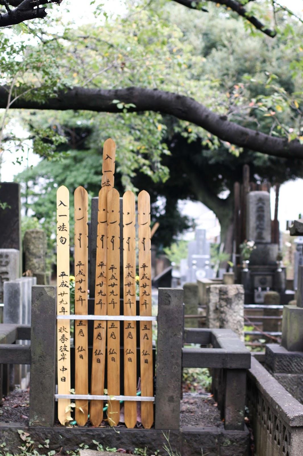 Japon cimetiere Yanaka