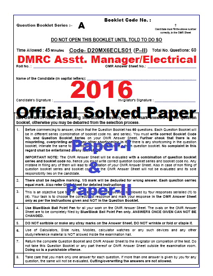 dmrc-am-electrical-2016
