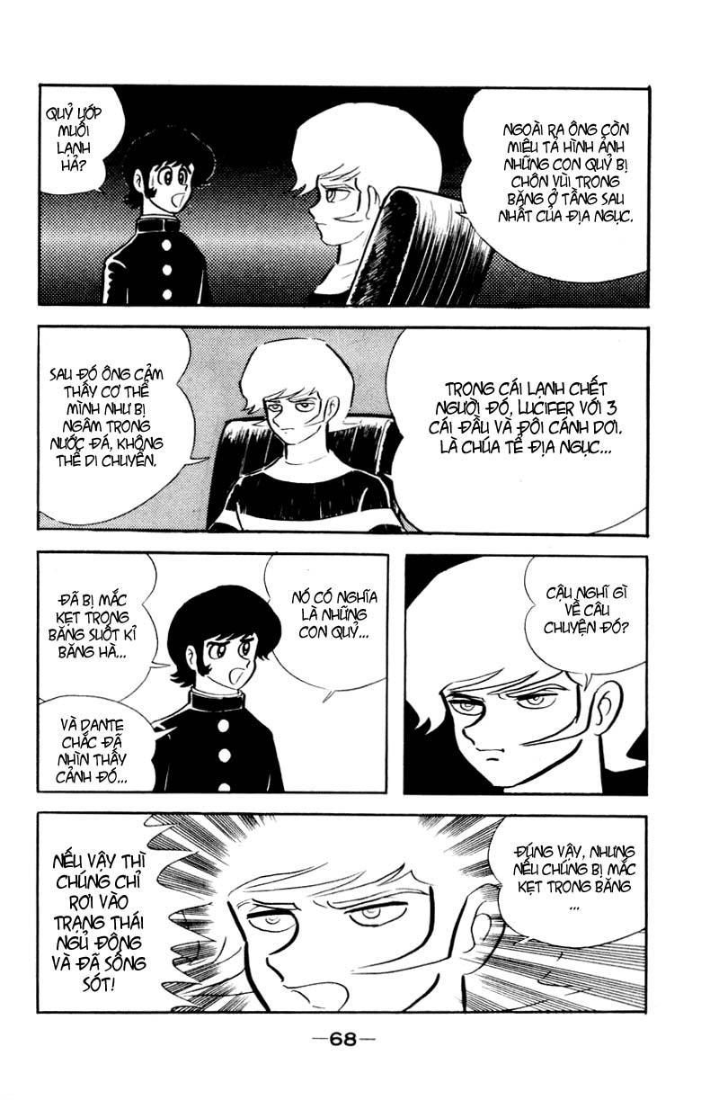 DevilMan chapter 2.2 trang 5