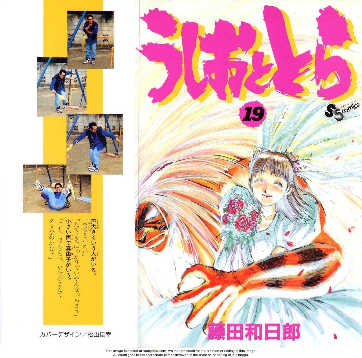 Ushio and Tora Chap 170 - Truyen.Chap.VN