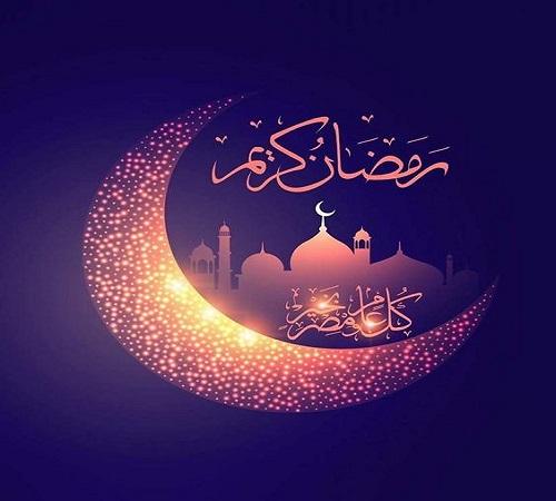 Ramadan whatsapp status messages 2018 99advice ramadan whatsapp status messages 2018 m4hsunfo