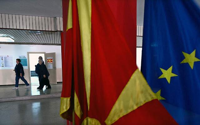Ο μακρύς δρόμος της ΠΓΔΜ προς την Ευρωπαϊκή Ένωση