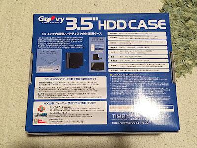 """Grovy 3.5""""HDD CASE商品パッケージ裏"""