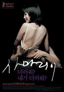 Sex Round (2016)