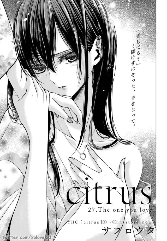 Citrus Chapter 27 Yang Kau Cinta