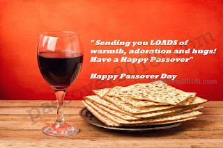happy Passover in hebrew letters