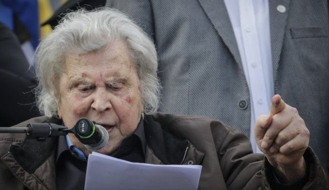 Ο Μίκης Θεοδωράκης επίτιμος διδάκτορας στο πανεπιστήμιο του Σάλτσμπουργκ θα μιλάει ως ειδικός για θέματα κομμουνισμού και υποκρισίας φανταζόμαστε!