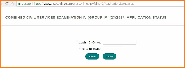 TNPSC Group 4 and VAO Application Status 2017 and Hall
