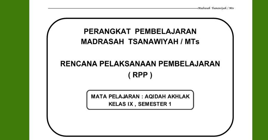 Download Perangkat Pembelajaran Aqidah Dan Akhlak Mts