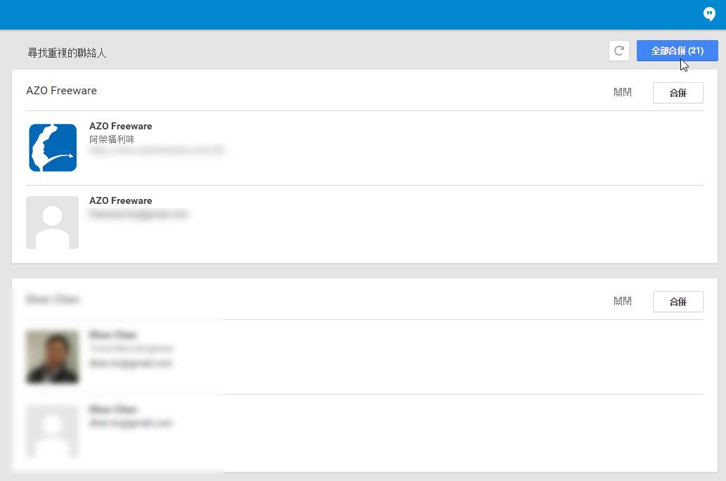 立刻啟用 Google 聯絡人搶鮮版:九個必看通訊錄功能 new%2BGoogle%2BContacts-03