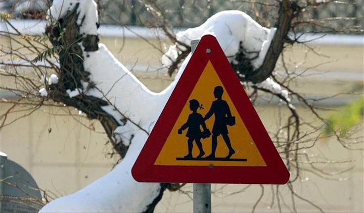 Κλειστά τα σχολεία στους Δήμους Ορεστιάδας, Διδυμοτείχου και Σουφλίου