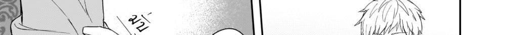 อ่านการ์ตูน Skill Daidokoro Shoukan wa Sugoi! Isekai de Gohan Tsukutte Point Tamemasu ตอนที่ 8 หน้าที่ 113