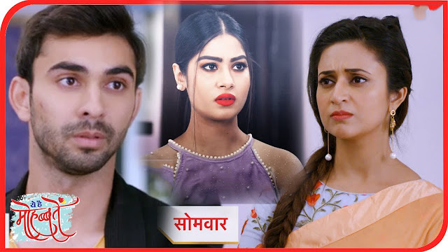 Monday's Spoiler :  Ishita fails accepts Adi and Aaliya's relation in Yeh Hai Mohabbatein