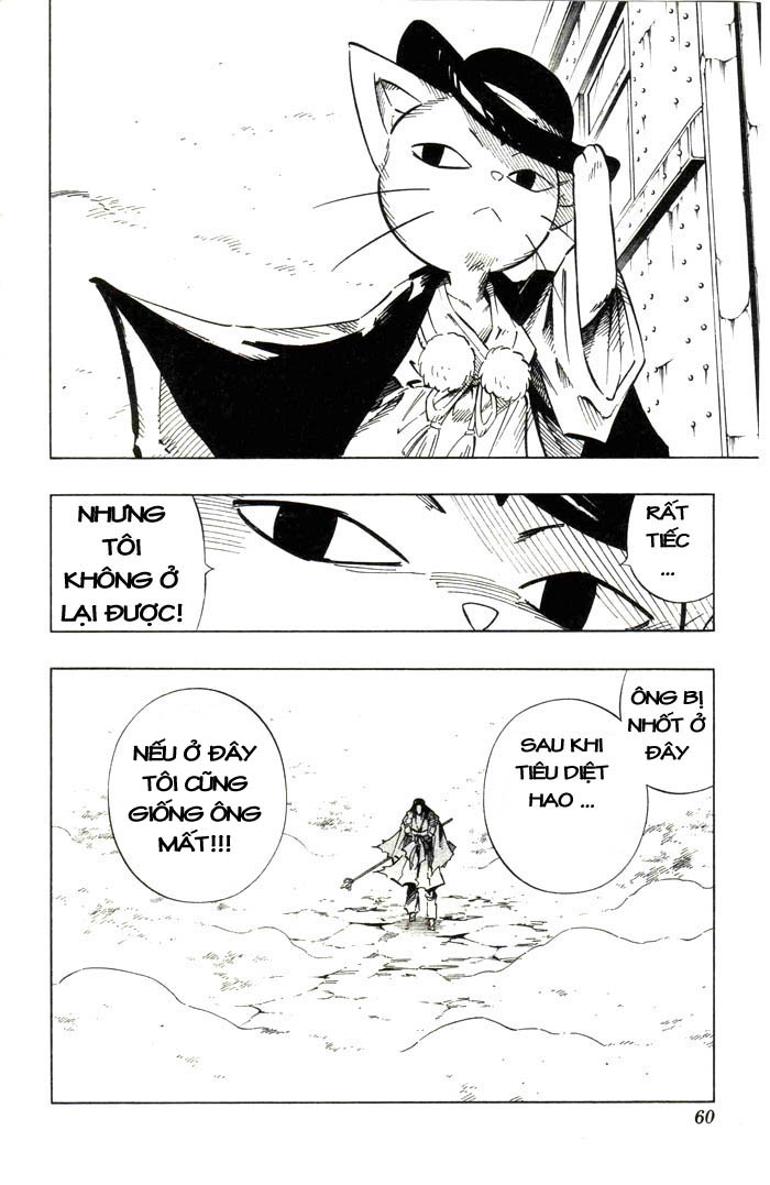 Shaman King [Vua pháp thuật] chap 236 trang 12