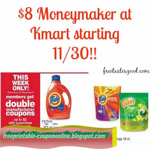 Kmart double coupon 2018