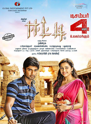 Poster Of Eetti In Dual Audio Hindi Tamil 300MB Compressed Small Size Pc Movie Free Download Only At worldfree4u.com