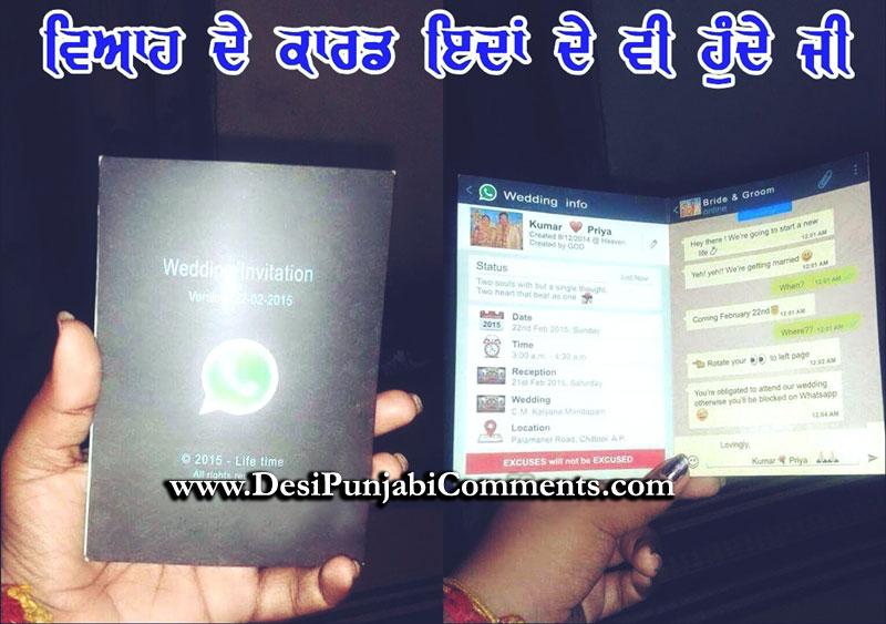 WhatsApp Marriage Card