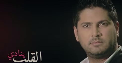 تحميل اناشيد ابو علي mp3