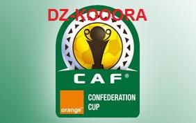 تأهل 6 أندية عربية لدور المجموعات من كأس الكونفدرالية الأفريقية 2017