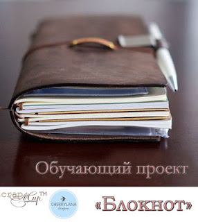 http://blogscrapmir.blogspot.com/2016/06/3006.html?m=1