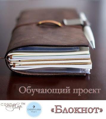 http://blogscrapmir.blogspot.com/2016/04/2_29.html