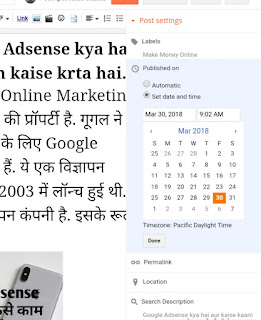 How to change post date in blogger in hindi