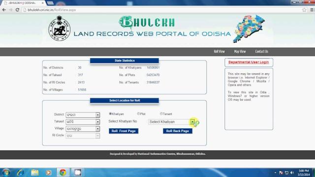 Bhulekh+Odisha+Land+Record