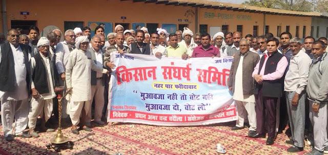 Agitating farmers arrive at Palwali, Panchayat tax hikes Haryana and Center's government