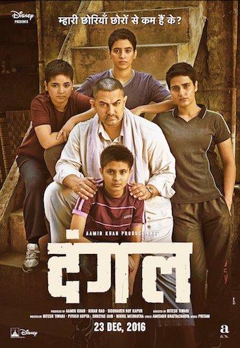 Dangal 2016 Hindi Movie Download