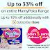 33% off entire range of MamyPoko Diaper Range
