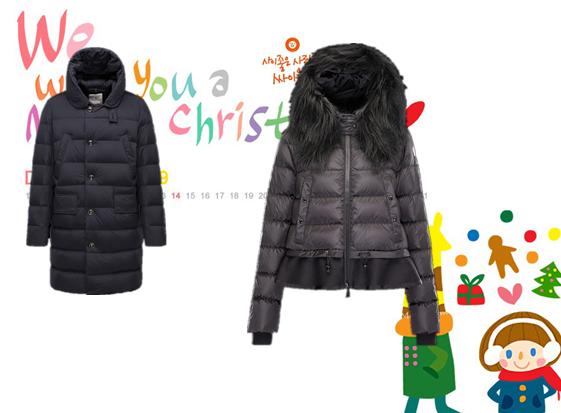 moncler kabát eladó moncler női kabát eladó 9f2aab5c88