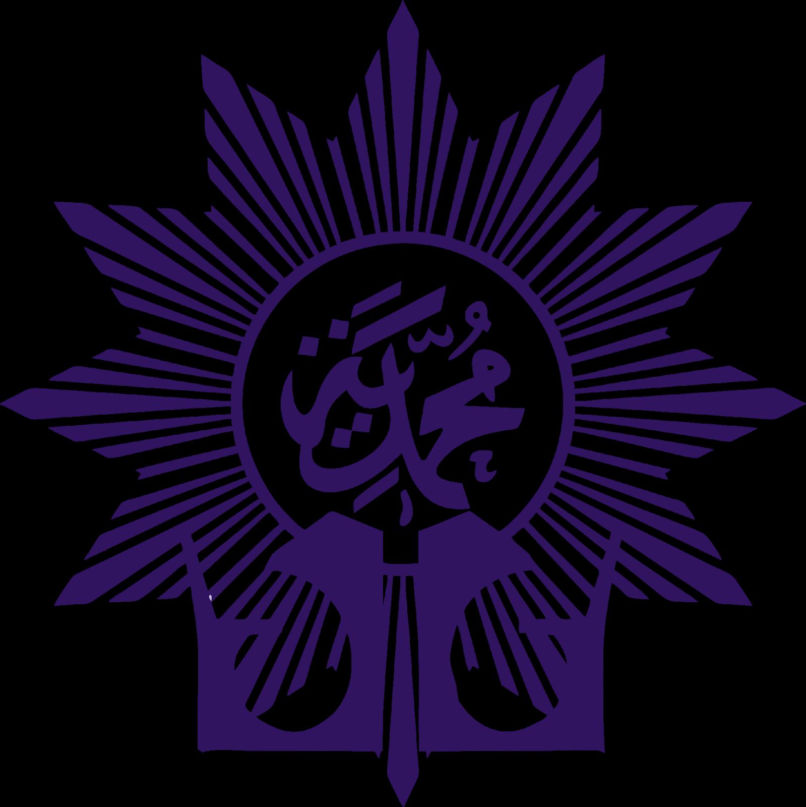 Logo Dikdasmen Muhammadiyah PNG