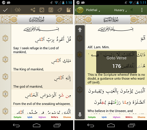 iQuran Pro Android Apps