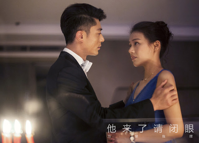 love me if you dare sandra ma wallace huo