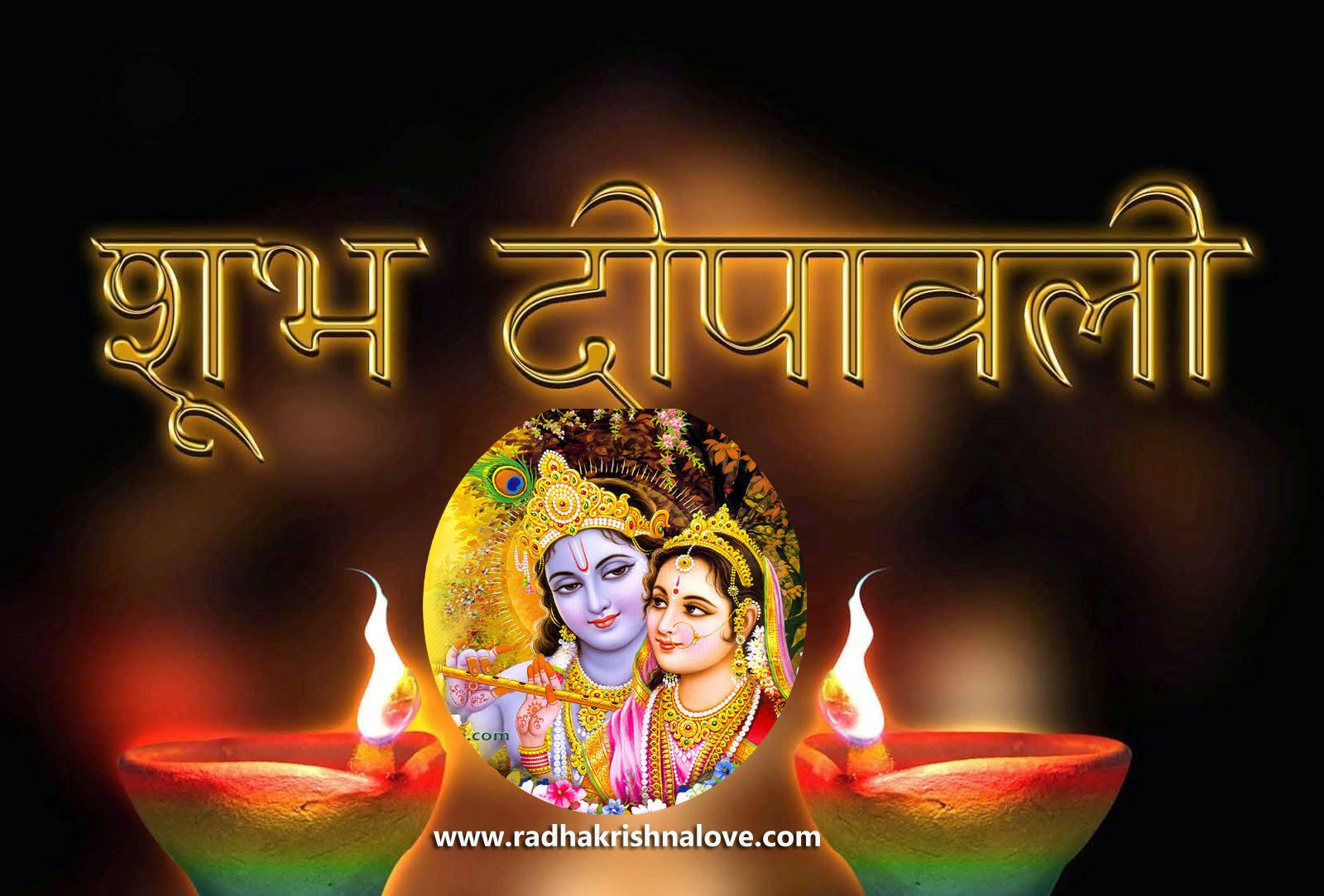 Radha Krishna Diwali