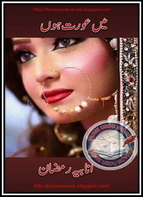 Free download Main aurat hoon novel by Anabia Ramzan pdf