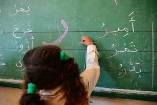 مقال : لغة أستاذ للكاتب ذ.توفيق البناني