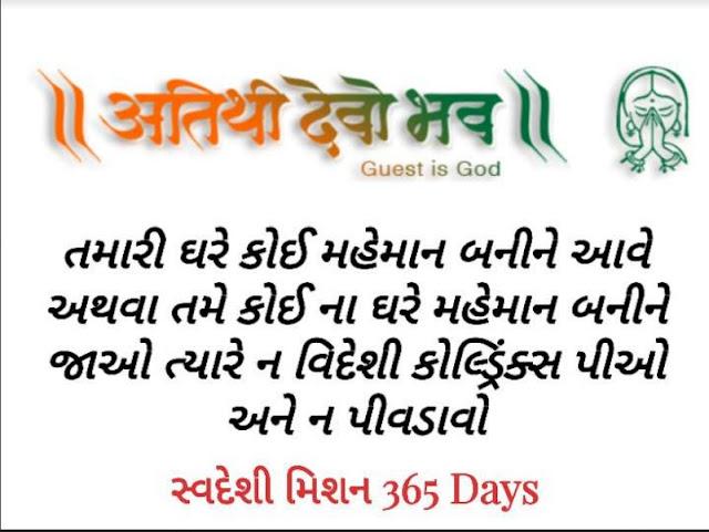 https://imp.rojgarupdates.in/2020/05/aatm-nirbhar-bharat-package-20-lakh.html