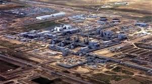 INTERNATIONAL BUSINESS NEWS: KAZAKİSTAN