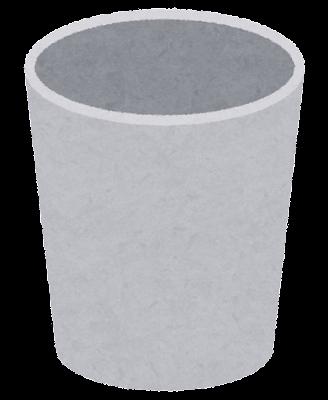 ゴミ箱のイラスト(空・丸)