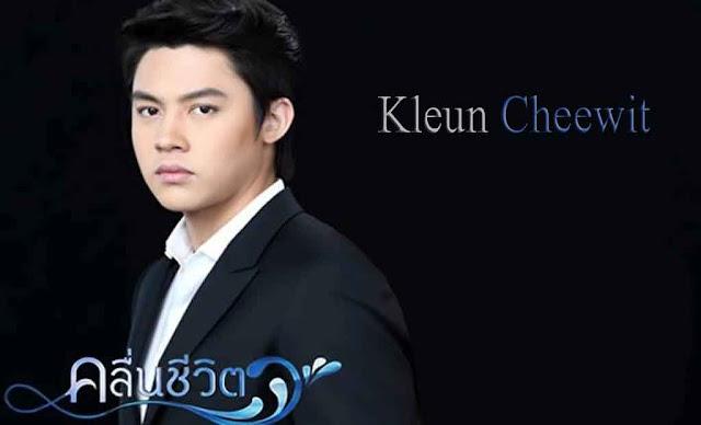 Drama Thailand Kleun Cheewit