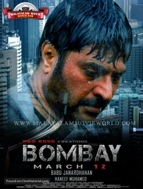Bombay March 12 movie download 480p, Bombay March 12 movie download 720p, Bombay March 12 movie download 1080p, Bombay March 12 movie download free