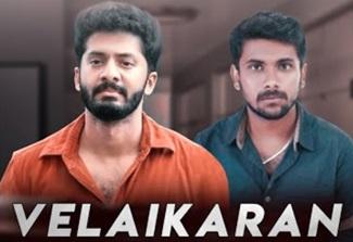 Velaikaran | One By 2 | Balaji | Black Sheep