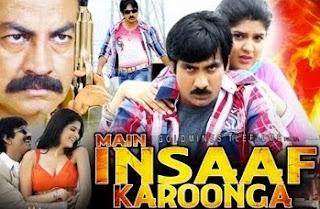 Main Insaaf Karoonga (2013) Hindi 1CD DVDRip Watch Online Free Download