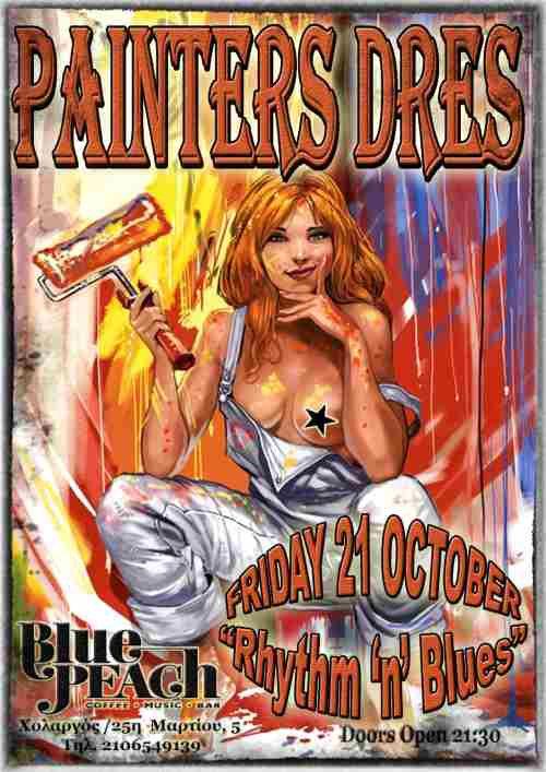 PAINTERS DRES: Παρασκευή 21 Οκτωβρίου @ Blue Peach
