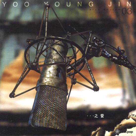 Yoo Young Jin – Vol.3 …之愛 (지애)